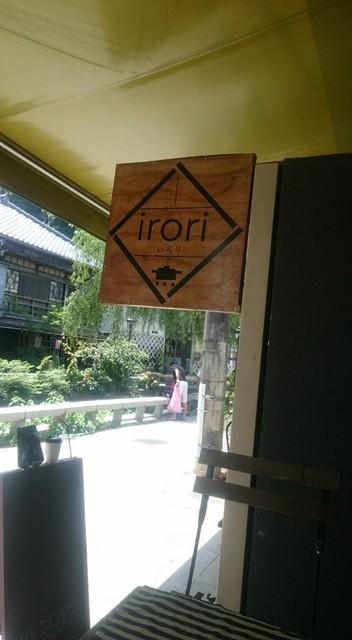 irori - めじるし、手作りの看板。