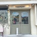 ホッペパン -