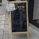 56517321 - ぽんでCOFFEEは、池袋ではまだまだ珍しいサードウェーブコーヒー店で