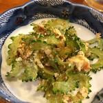 居酒屋 ちゅらんみ - 島豆腐とゴーヤの炒め