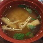 玄武風柳亭 - 味噌汁