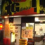 九州GTラーメン - 外観