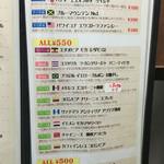 56520120 - コーヒーメニュー②