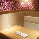 名古屋コーチン 鳥しげ - 店内個室