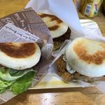 ハンバーガー屋 -
