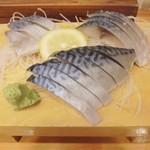 56525709 - 「とろしめサバ刺」(1100円税抜)