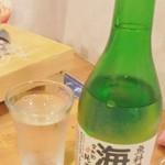 56525730 - 「又兵衛 海幸ラベル(300 ml瓶)」(900円税抜)