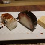 馳走や直 - 穴子&鯖の押し寿司、玉子焼