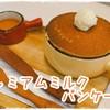 猫カフェ 猫音 ~にゃおん~ - 料理写真: