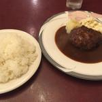 カシーヌ - ハンバーグステーキ970円