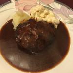 カシーヌ - 肉塊