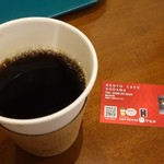 コダマ - ホットコーヒーM350円