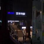 56526610 - 窓から吉祥寺駅が見えます。