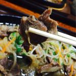 藤乃実 - ジンギスカン ラム肉