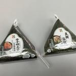 セブンイレブン - 料理写真:辛子明太子(通常140円) 真鯛塩焼(通常140円)