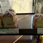 コンセルボ - 2016.9.24  食パンの陳列