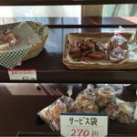 コンセルボ - 2016.9.24  パンの陳列
