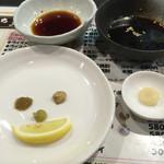 ラムきち - タレ、ポン酢、山葵、ゆず胡椒など好みで食べれます