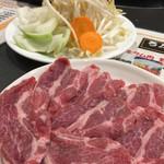 ラムきち - 生ラム肉(野菜付)