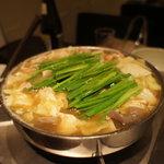 和楽 - もつ鍋 しょうゆ味