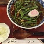 くま乃 - 山菜そば