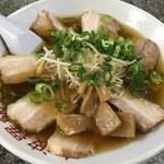 56533056 - ( ̄Д ̄)ノチャーシュー麺¥680