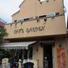 カフェ ガーデン