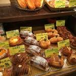 リヨンひまわり - 料理写真: