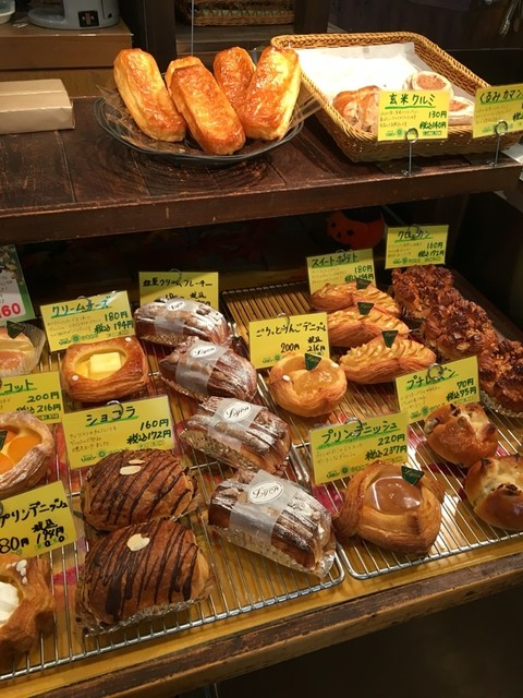 リヨンひまわり - 土気/パン [食べログ]