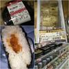セイコーマート - 料理写真:ホットシェフおにぎり ベーコンおかか&すじこ/豚串