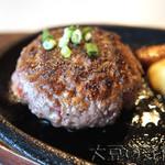 TOKIO - 伊万里牛ハンバーグ