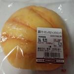 成城石井 - 濃厚バターのリッチなジャンボメロンパン
