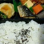 ほっともっと - 和風 幕の内弁当 ¥540