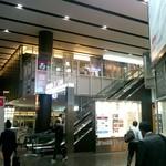 ポータル カフェ アキバ - 秋葉原駅中央改札出て右手