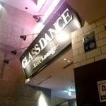 GLASS DANCE - カレッタ汐留の1階