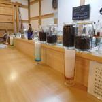 コーヒー 紗蔵 - カウンター席