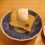 コーヒー 紗蔵 - シフォンケーキ