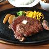 ミスタービーフ ダイニング - 料理写真:ハーフパウンダーステーキセット(225g)
