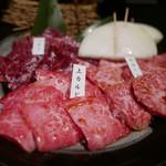 神戸牛 完全個室 焼肉 韓国酒家 -