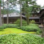 日光田母沢御用邸記念公園 - 建築規模は1360坪!