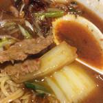 龍門 - 厚目牛肉❺❻❺❻