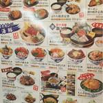 築地食堂 源ちゃん 深川ギャザリア店 -