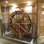 北海道産石臼挽蕎麦 増田屋 -