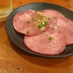 七輪焼肉 安安 - 牛タン
