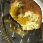 あるうのぱいん - かぼちゃあんパンの