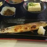 56552713 - 秋刀魚