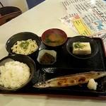 56552714 - 秋刀魚定食