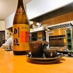 酒彩 奏 - 辛口の日本酒、刈穂 (850円)