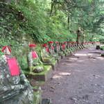 日光田母沢御用邸記念公園 - 約70体の地蔵群