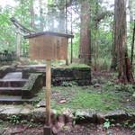 日光田母沢御用邸記念公園 - 重要文化財 無念橋